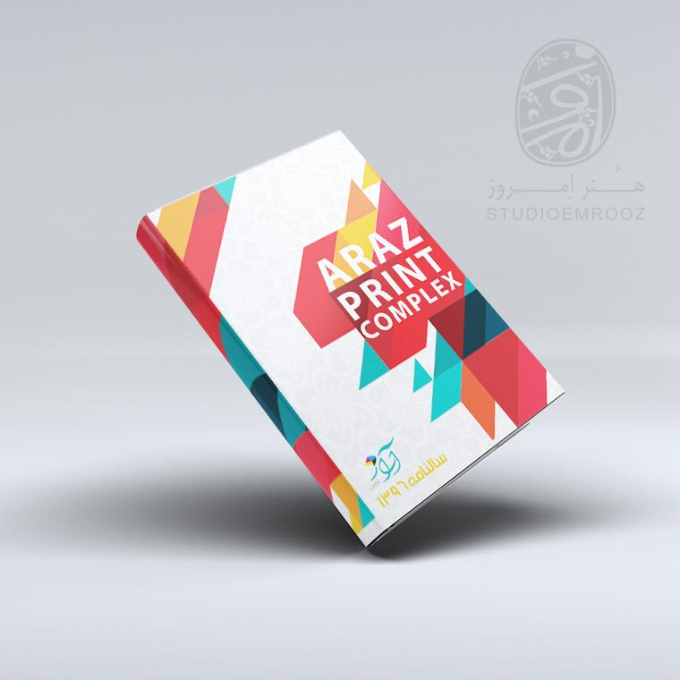 Book-Mock-Up-04