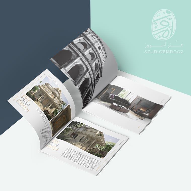 طراحی کاتالوگ معماری