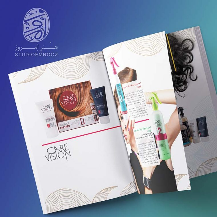 طراحی کاتالوگ حرفه ای