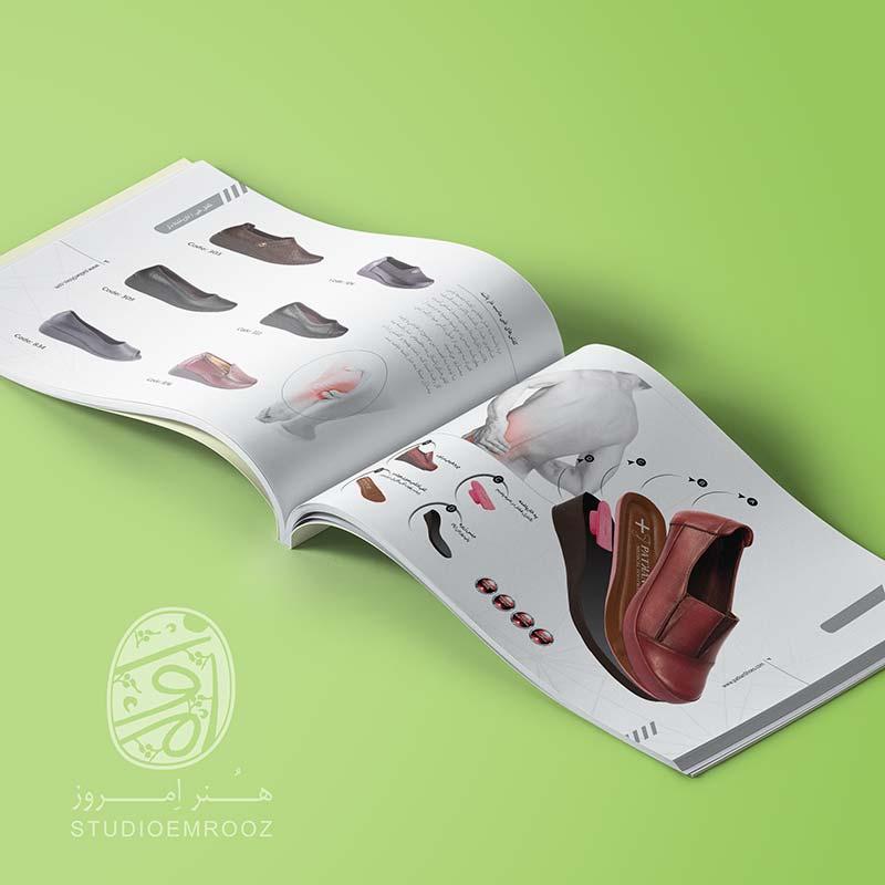 طراحی کاتالوگ کفش