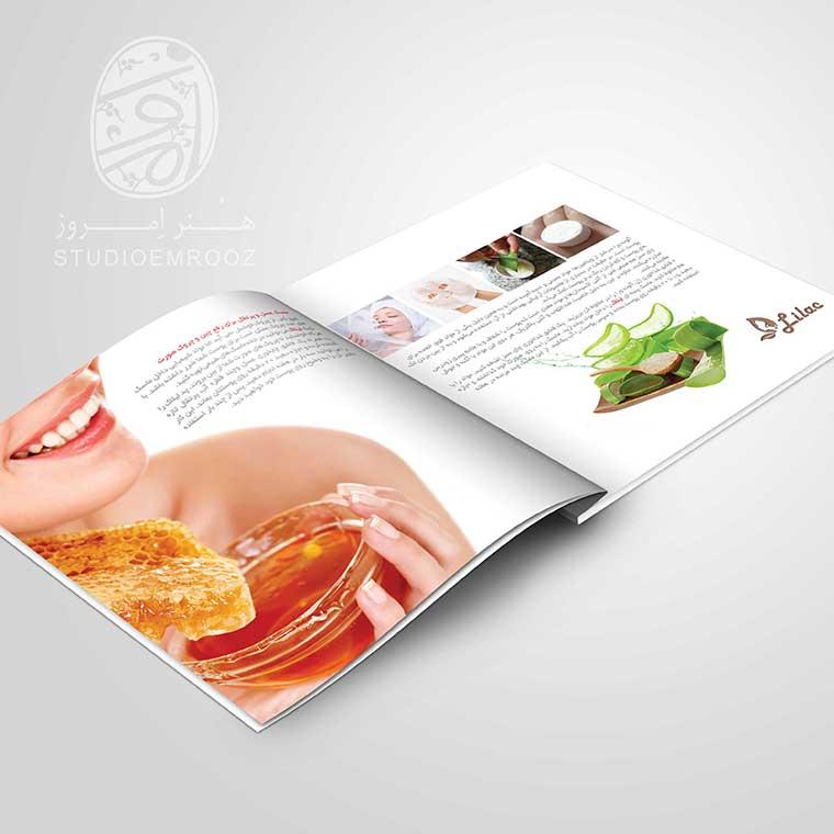 طراحی کاتالوگ آرایشی بهداشتی