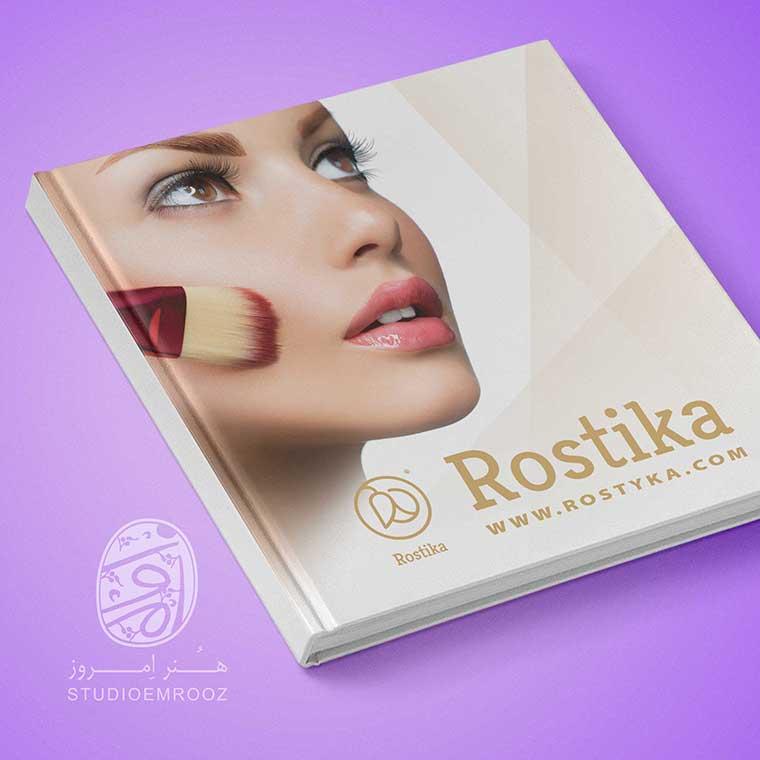 طراحی کاتالوگ آرایشی