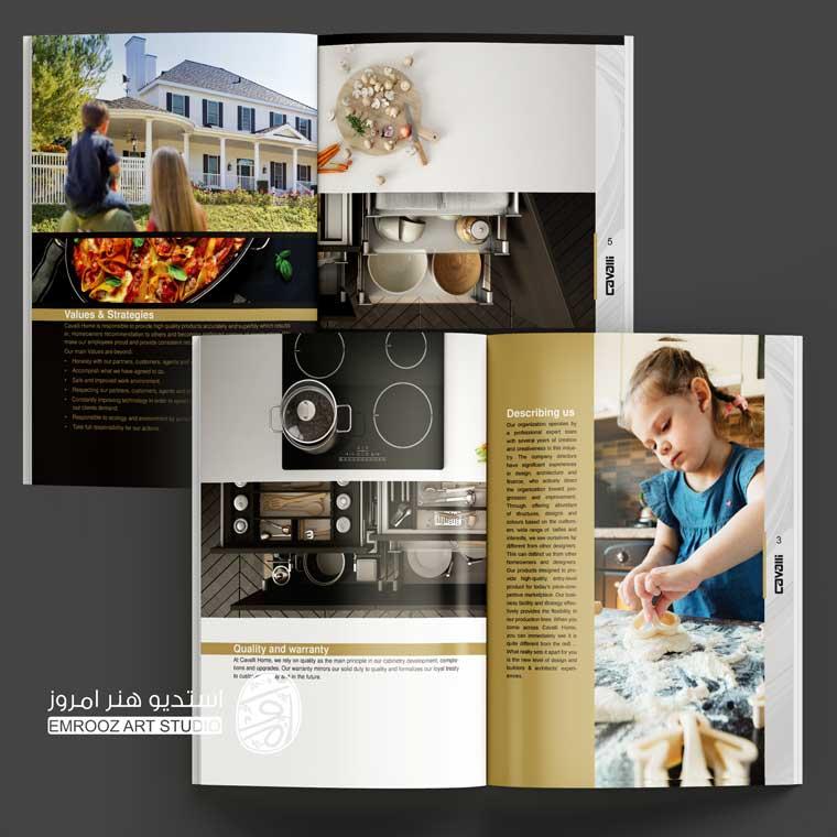 صفحات-داخلی-کاتالوگ-دکوراسیون-داخلی