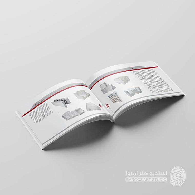 طراحی کاتالوگ ساختمانی