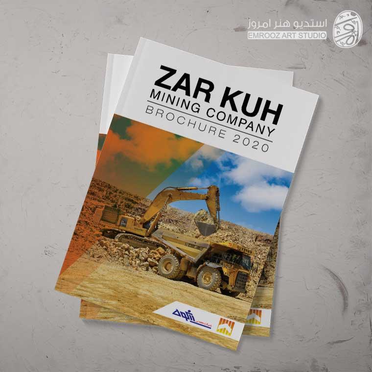 طراحی جلد کاتالوگ