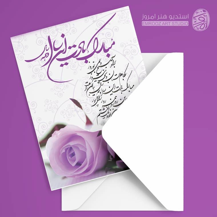 طراحی کارت پستال