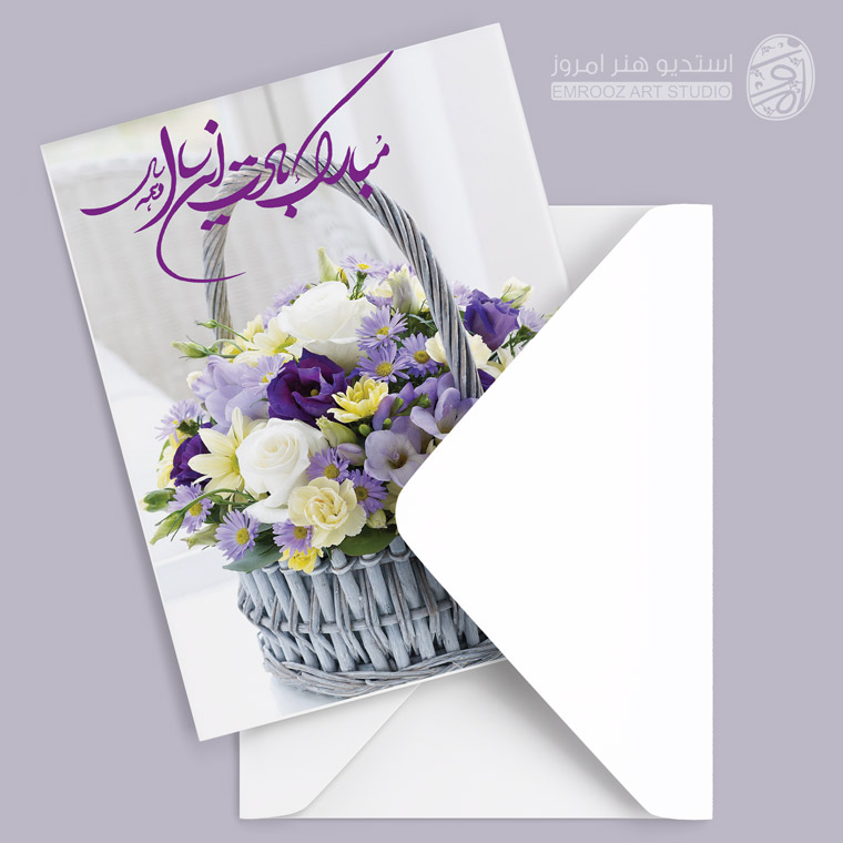طراحی و چاپ کارت پستال