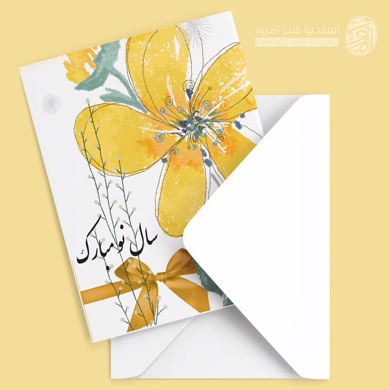کارت-پستال-۴۲